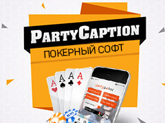 Обзор PartyCaption