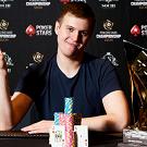 Максим «ImluckNuts» Писаренко: «Я играл по 15-17 часов в сутки»
