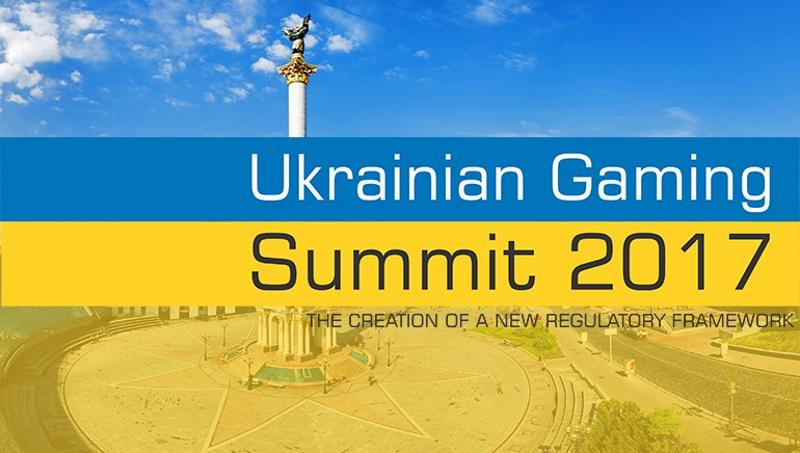 Саммит о легализации игорного бизнеса в Украине