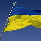 В Украине пройдет международный игорный саммит