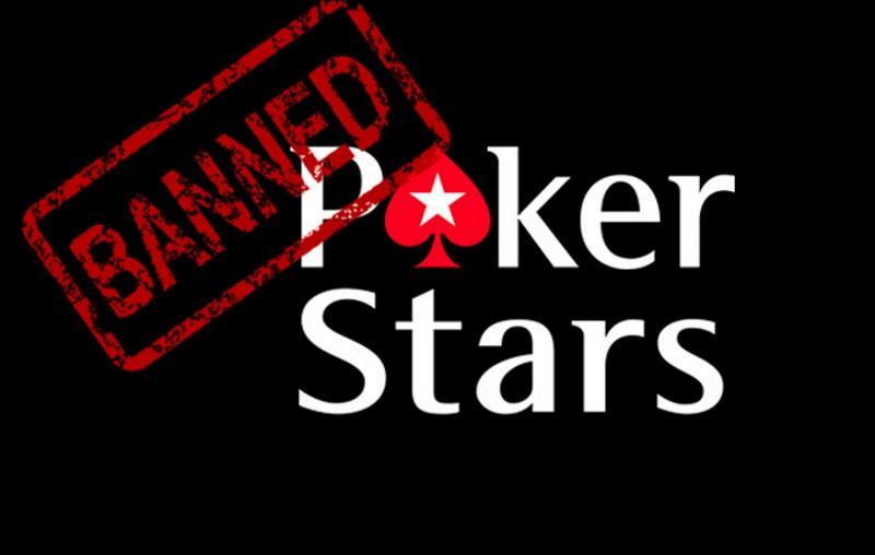 Бан на ПокерСтарс
