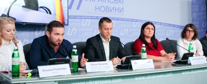Украинская Ассоциации Игровой Индустрии