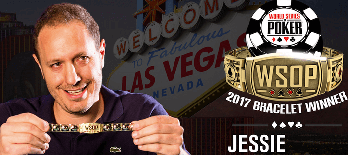 Джессе Мартин – обладатель браслета WSOP