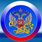 Как покеристу платить налоги в России