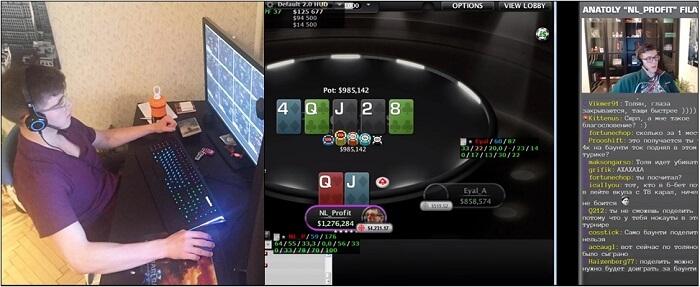Покерные стримы Филатова