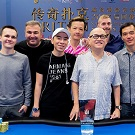 Результаты Главного События Triton Super High Roller Series Montenegro