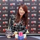 Селина Лин завоевала трофей на PokerStars Festival Korea