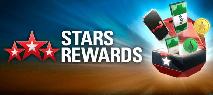 Что мы знаем о сундуках PokerStars?