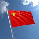 Китай организует собственную серию WSOP