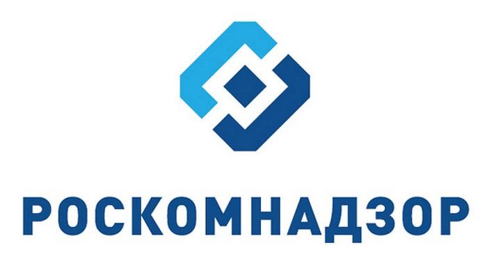Роскомнадзор получил десятки тысяч жалоб на гэмблинговых операторов