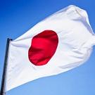 Японское правительство планирует разрешить покер в казино