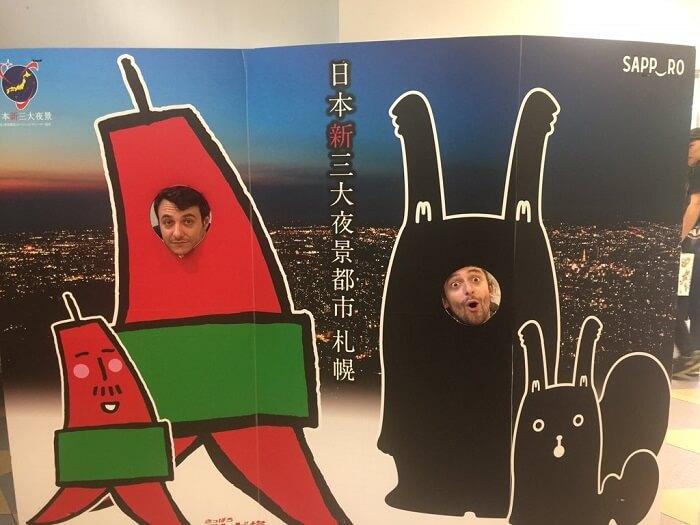 Курганов в Японии