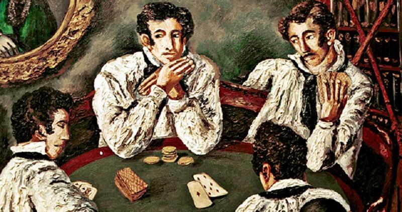 Некрасов играет в карты минимальная ставка на казино вулкан