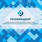 Российские поисковые системы будут убирать из выдачи ссылки на игорные сайты