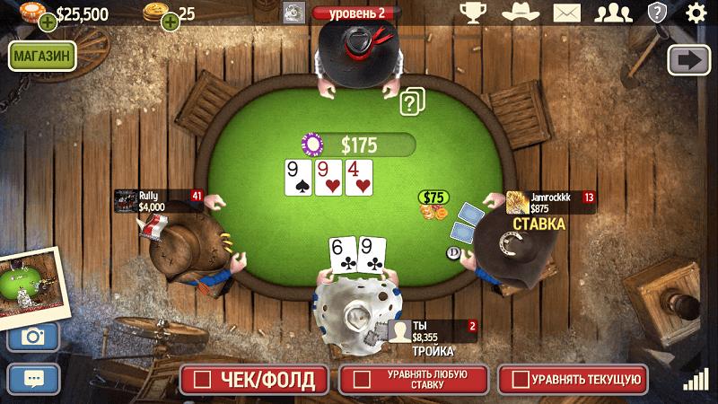 скачать игру покер на компьютер бесплатно не онлайн на русском торрент