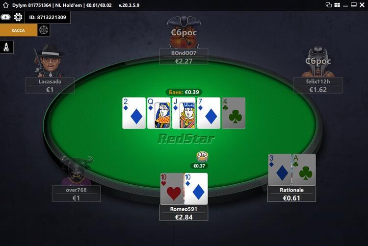 Редстар покер онлайн играть в казино украина
