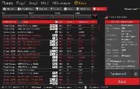 Скріншот RedStar Poker