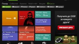 Скриншот Titan Poker