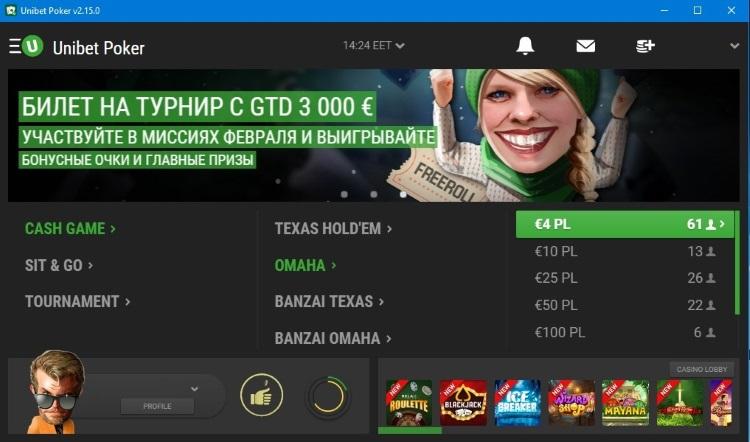 Unibet Poker лобби