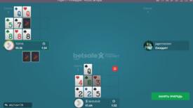 Скриншот TonyBet Poker