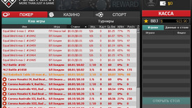 Скриншот PokerMira