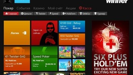 Скриншот Winner Poker