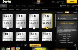 Скриншот Bwin Poker