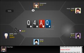 Скриншот DohaPoker