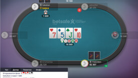 TonyBet Poker screenshot