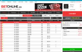 Скриншот BetOnline