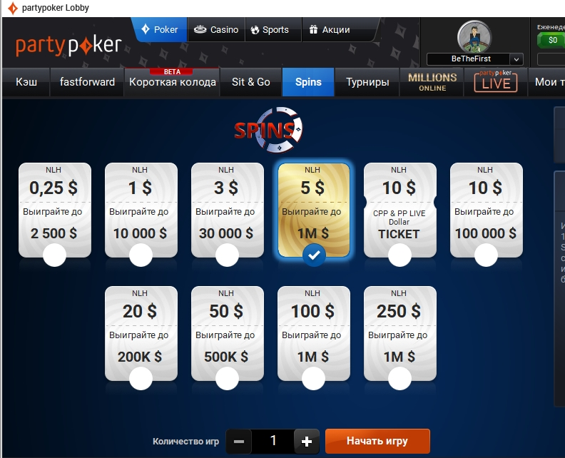 Spins на PartyPoker