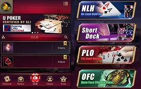 UPoker screenshot
