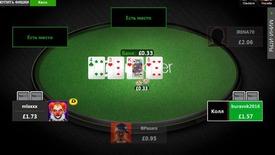 Скріншот Titan Poker