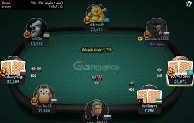 Скриншот GGPokerOK