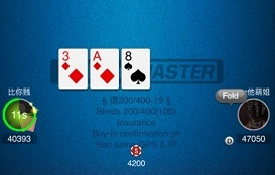 PokerMaster screenshot