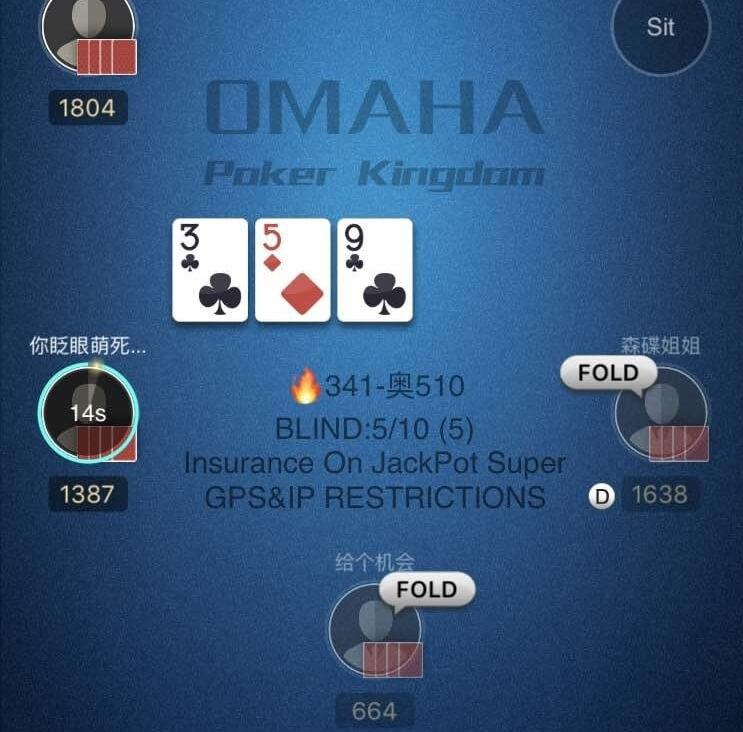 Molly's Game poker app