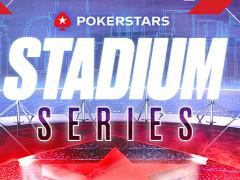 Stadium Series на PokerStars