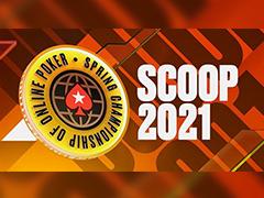 SCOOP 2021