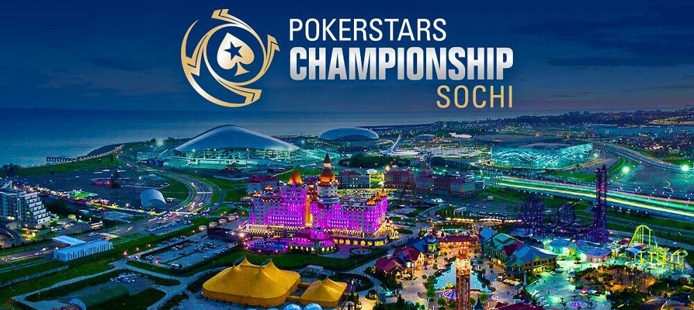 PokerStars Festival Сочи 2017