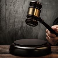 Работник PokerStars признался в организации незаконного игорного бизнеса