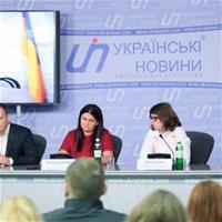 Состоялась презентация Украинской ассоциации игорной индустрии
