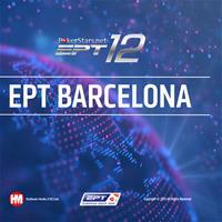 Прямая видео трансляция с EPT Барселона