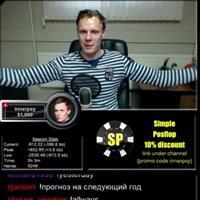Михаил Шаламов: «Кто здесь папочка?»