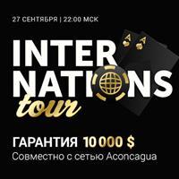 Турнир PokerDom vs Aconcagua. Реванш на $10,000!