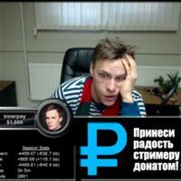 Как Михаил Шаламов справляется с тильтом