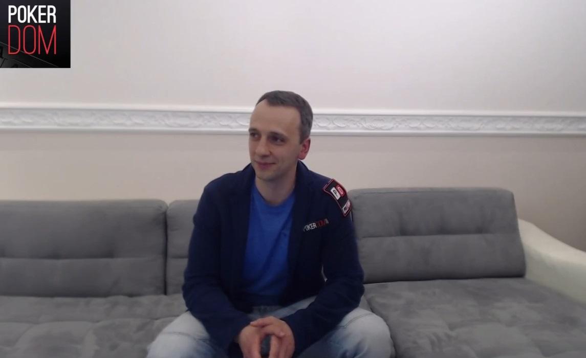 "Михаил ""Mikleler"" Сёмин стал PokerDom Team Pro"