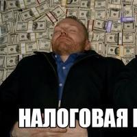 Сколько выиграла налоговая на финалке Main Event WSOP?