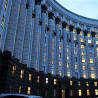Кабинет министров Украины выступает за легализацию казино