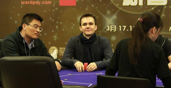 Никита Бодяковский Макао