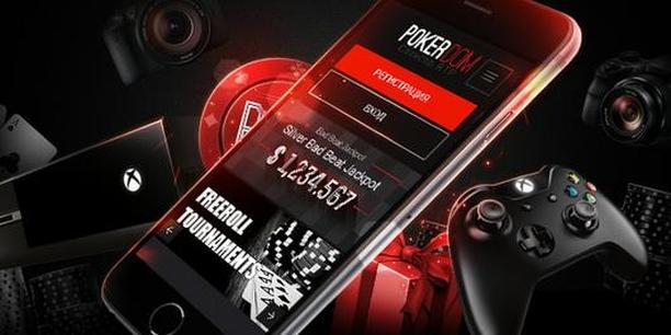 PokerDOM улучшил систему безопасности